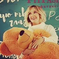 Личная фотография Ирины Рогачевой ВКонтакте