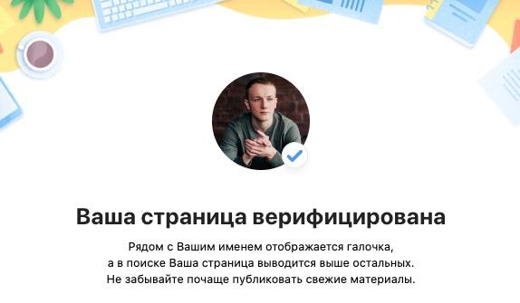 фото из альбома Сергея Кудрявцева №13