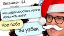 Сибирский Кирилл |  | 25