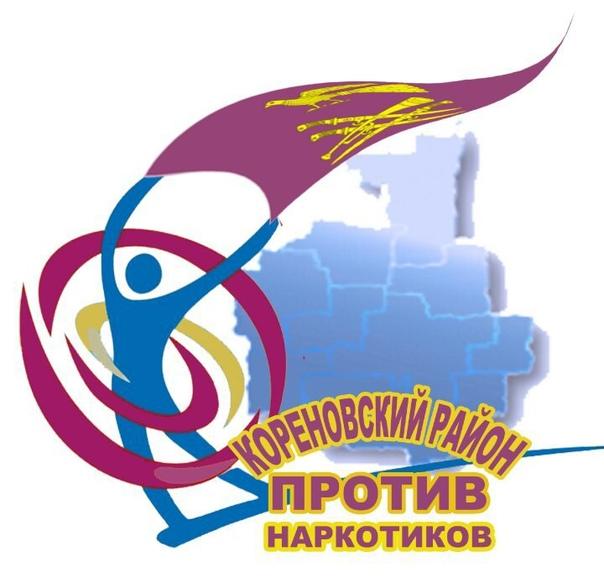 Стартовал 1 этап Всероссийской акции «Сообщи, где ...