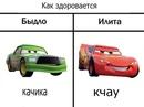 Кадников Никита | Санкт-Петербург | 20