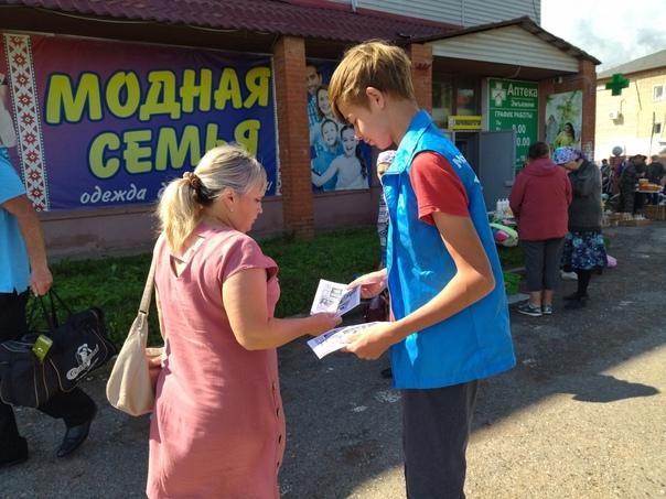 Сегодня волонтеры МЦ Юность совместно с отделом надзорной