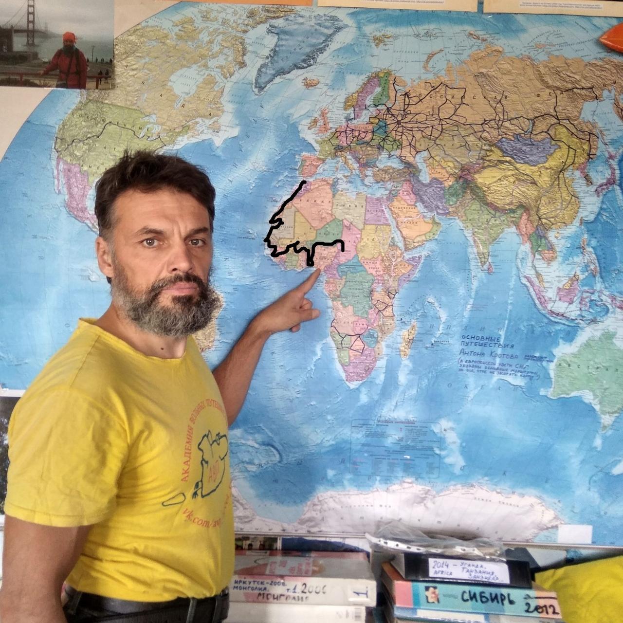 Афиша Африка! Лекция путешественника А.Кротова,Иркутск