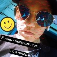 Александр Походяев