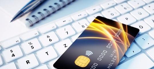 Можно ли отказаться от страховки по кредитной карте?