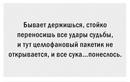 Рыжик Юлия | Санкт-Петербург | 21