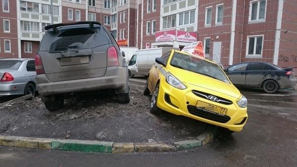 ⭕️Если: Запарковался в нормальном месте, но одним колесом...