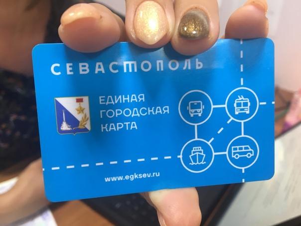 В Севастополе с 1 октября 2021 года увеличится сто...