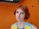 Анна Спирина