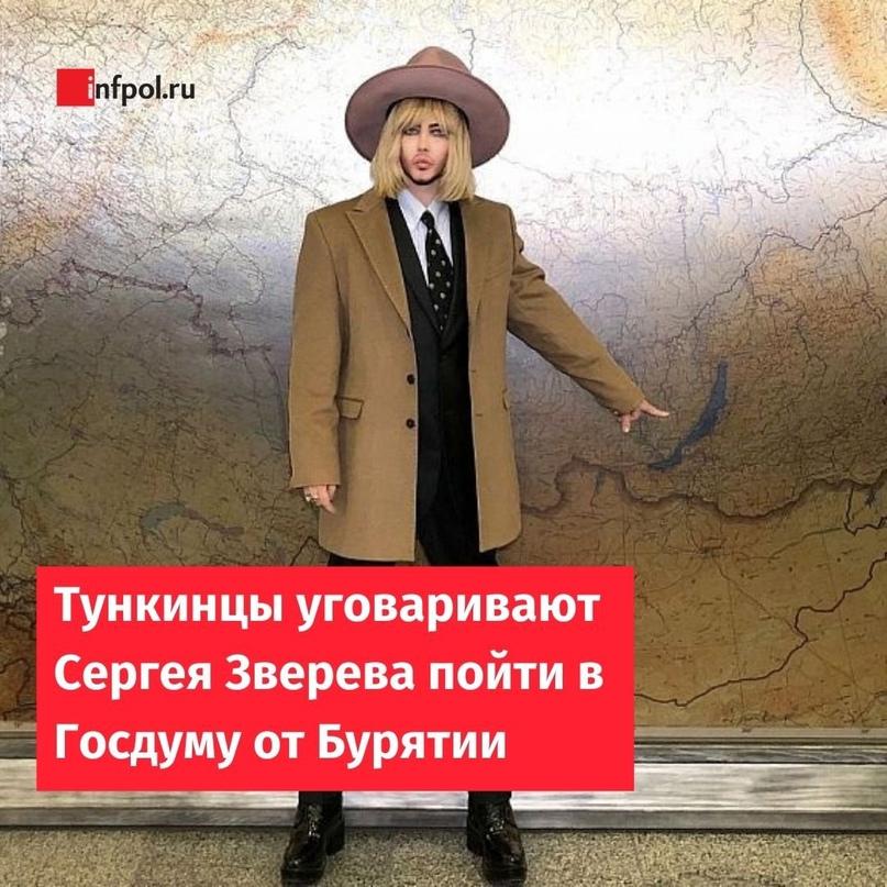 Онисам подумывает обучастии впраймериз «Единой России»