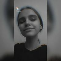 София Левицкая - фото №2