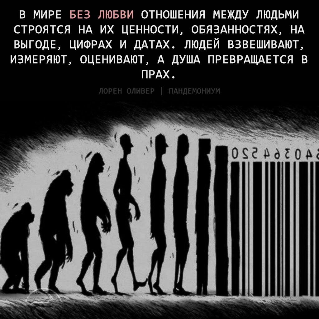 АНТИУТОПИЯ  УТОПИЯ 160080