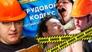 Сибирский Кирилл |  | 4