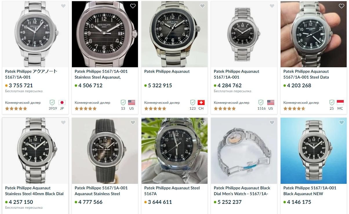 Часы губера по цене твоей квартиры