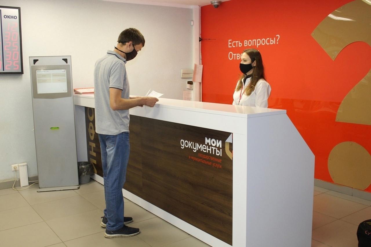 В МФЦ Тольятти сотрудникам повысят зарплаты