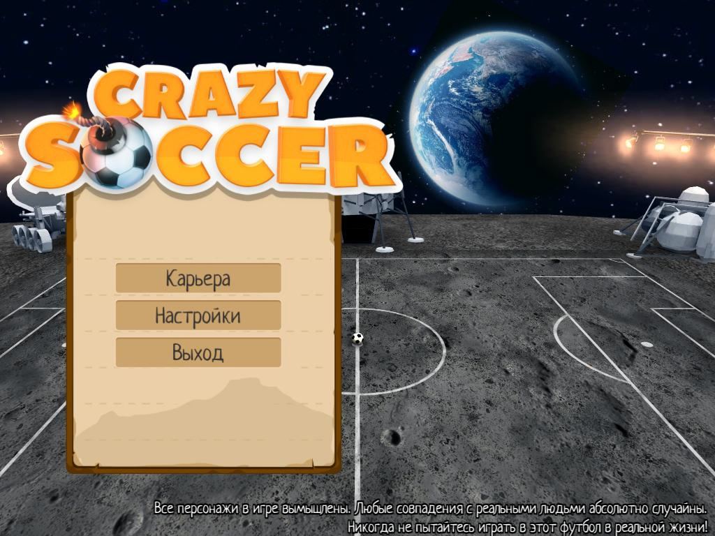 Crazy Soccer Football Star Multi6 (Rus)