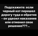 Маркова Галина   Балаково   8