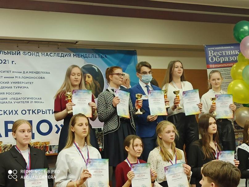 Учащиеся ЦРСКД БФУ им. И. Канта стали стали лауреатами конкурса «Леонардо-2021», изображение №4