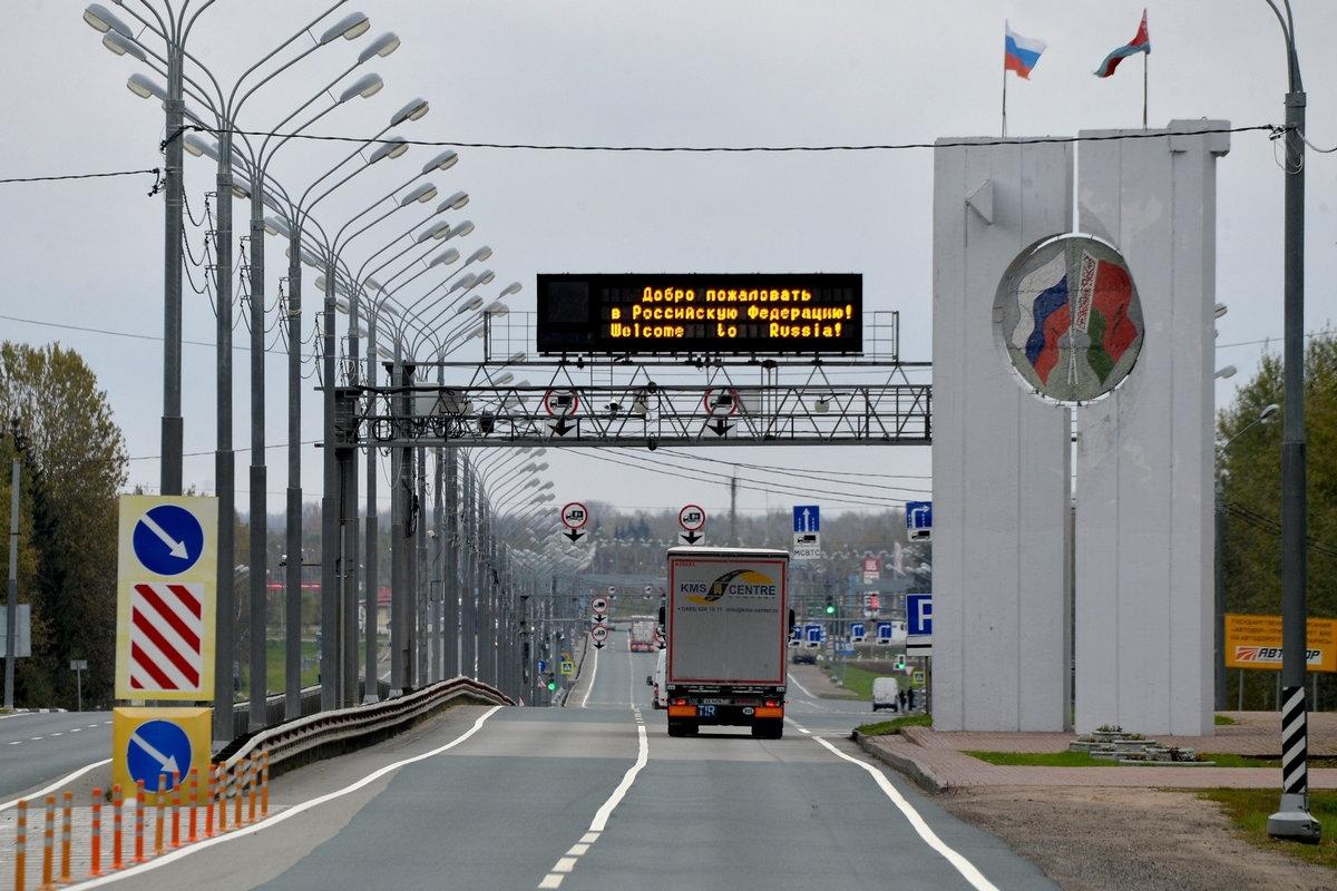 Пункт пропуска на границе Беларуси и Российской Федерации