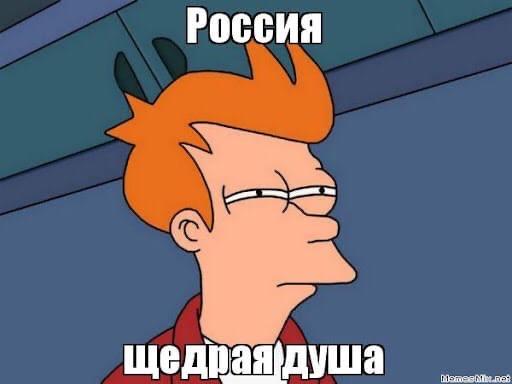 Путин заявил, что Россия продолжит на безвозмездно...