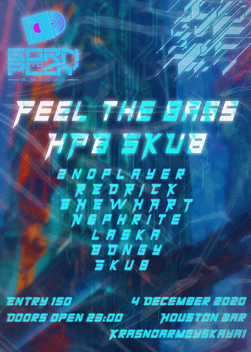 Афиша Самара Feel the Bass! HPB SKUB! Houston 4.12