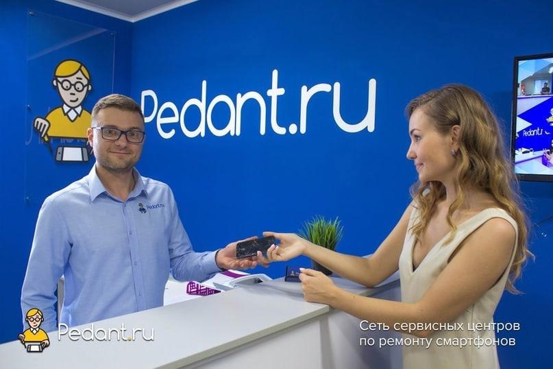 Pedant. ru
