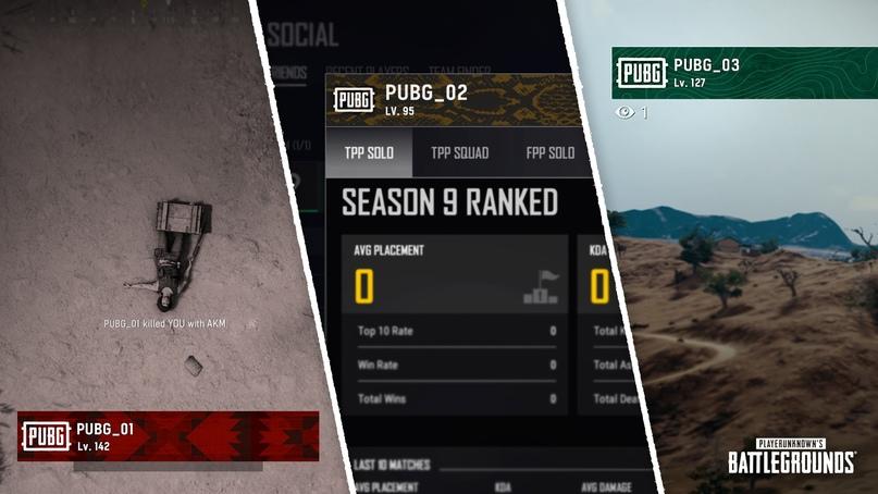 Конец 9-го рангового сезона и объявление о наградах, изображение №3