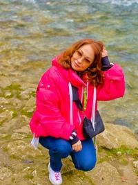 фото из альбома Виктории Тарасовой №16