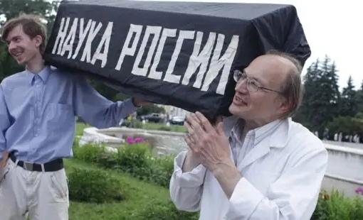 Численность ученых в России упала до многолетнего минимума      Россия продолжает терять ученых-исследователей, сокращая... Иваново