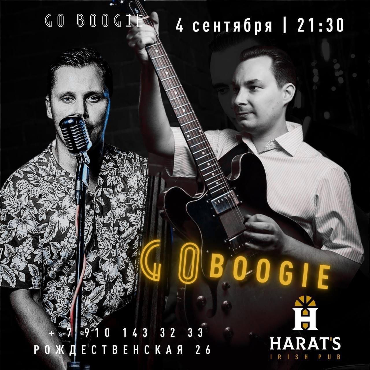 04.09 Go Boogie в пабе Harat's!