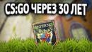Харло Егор | Набережные Челны | 1