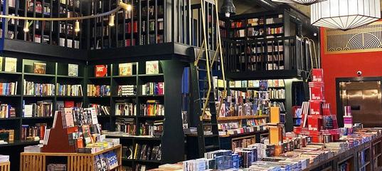 Где покупать книги