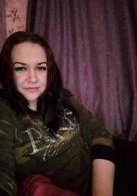 Ульяна Бондарчук