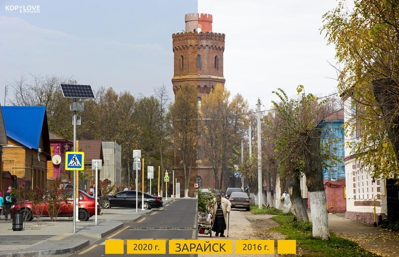 Как вдохнуть в город новую жизнь: опыт Зарайска, изображение №1
