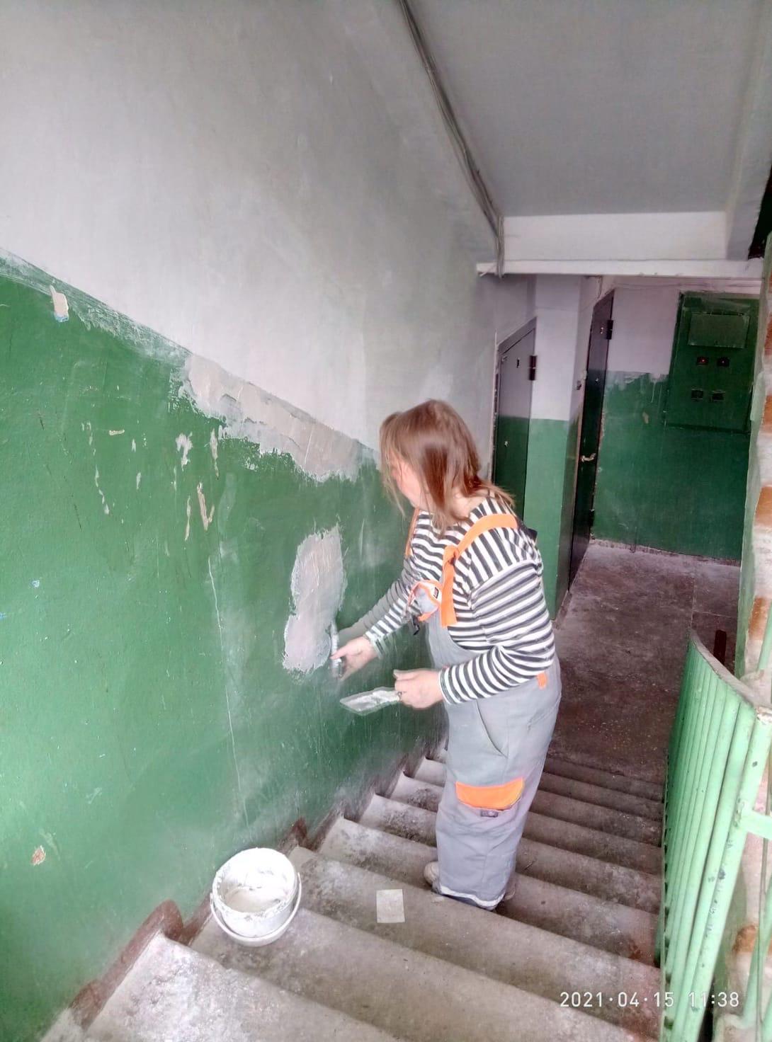 Подготовительные работы к Косметическому ремонту 1 подъезда