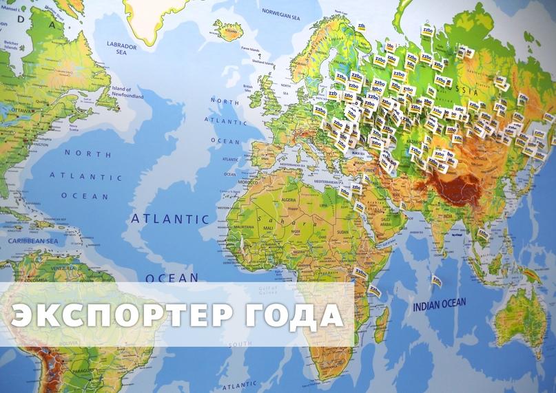 Итоги регионального конкурса «Экспортер года»!, изображение №1