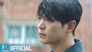 [MV] 엔플라잉 () - From You [앨리스 OST Part.4  (Alice OST Part.4)]