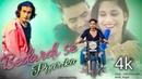 Bedardi se pyar ka sahara na mela sad love story Cover song Jubin Nautiyal Mani Gautam