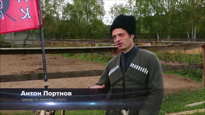 шашка РЕН ТВ