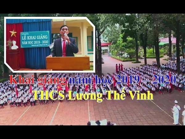 Lễ khai giảng năm học mới 2019 - 2020 THCS Lương Thế Vinh Cư Mgar Đắk Lắk ❤ Việt Nam Channel ❤