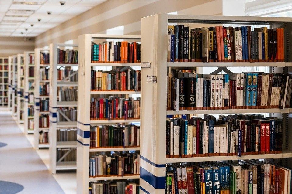 Библиотека № 117 объявила о поиске волонтеров