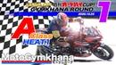 【大会】DUNLOP・月刊オートバイカップ!ジムカーナ大会レポート 2020 Round.1 Aクラス第1ヒート