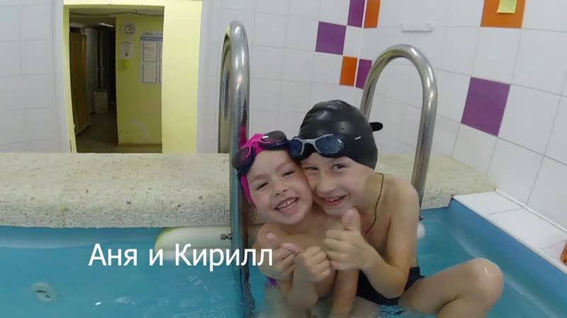 брат и сестра Кирилл и Аня Акварята Краснодар