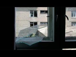 Славянск под новыми ударами: среди раненых четырёхлетний ребёнок - Первый канал