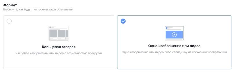 Как продвигать бизнес с WhatsApp: создаем профиль компании и настраиваем рекламу, изображение №23