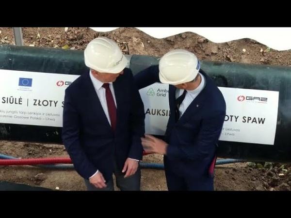 Газопровод соединил Польшу и Литву