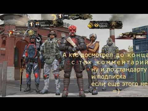 Warface БОй РМ АА12 В ДЕЛЕ СКИЛЛ НА ПРЕДЕЛЕ ЧАСТЬ 1