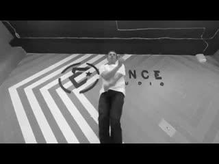 Школа танцев Еденс студио
