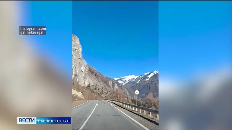 Семья из Башкирии приобрела дом на колесах и отправилась в путешествие во Владивосток