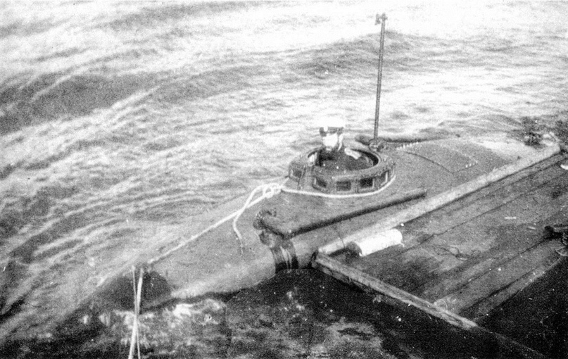 Полуподводная лодка «Кета» конструкции лейтенанта С.А. Яновича.